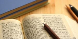 辞書_PC